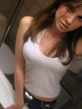 Picture collection of sizzling hot non-nude amateur GFs camwhoring